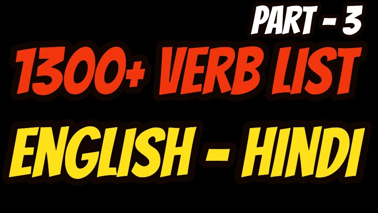 Verbs 1300 Verbs List In English With Meaning In Hindi Part 3