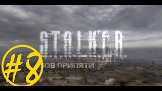 сталкер зов припяти 8 часть (битва со Свободой и Сорока )(, 2014-11-05T16:38:20.000Z)