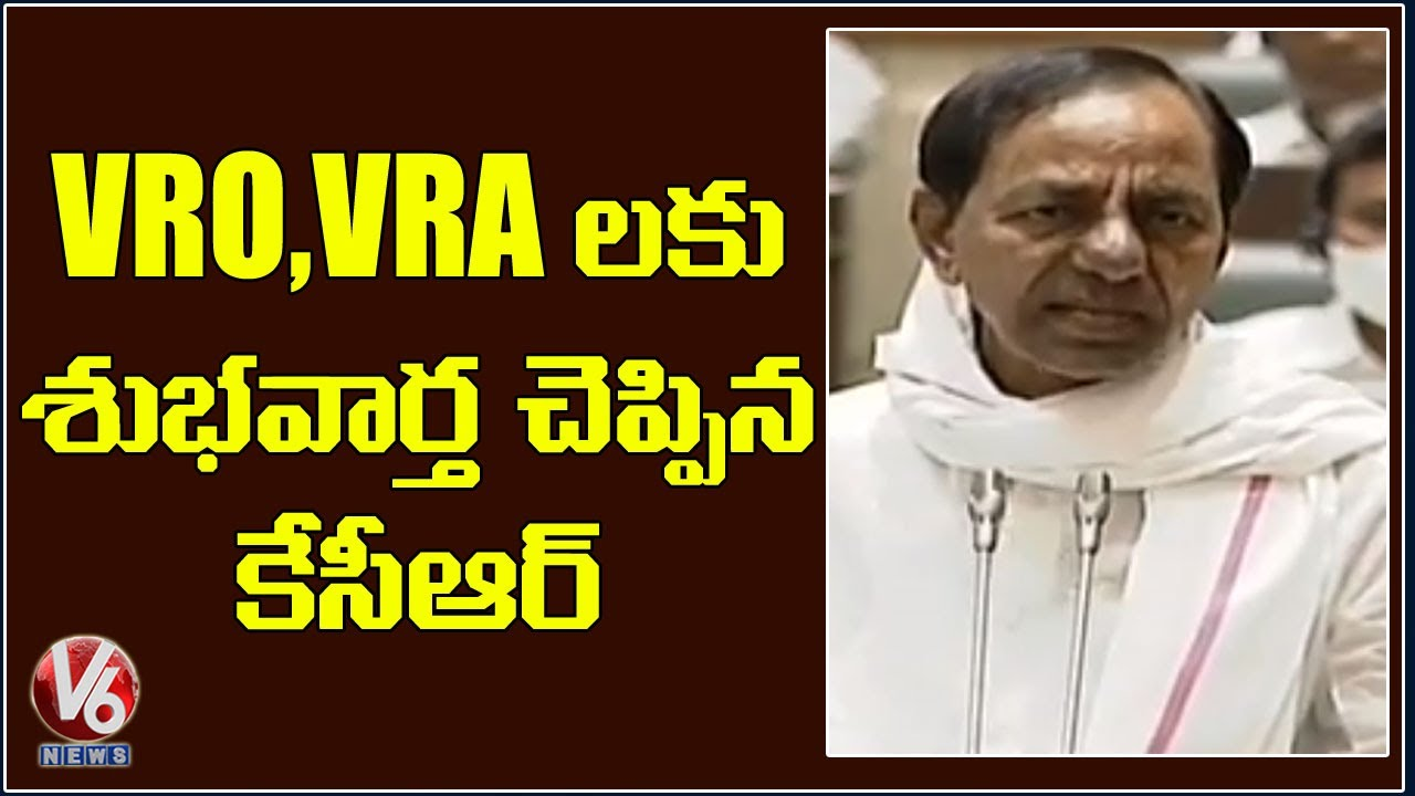 CM KCR Good News For VRO And VRA Employees | V6 News