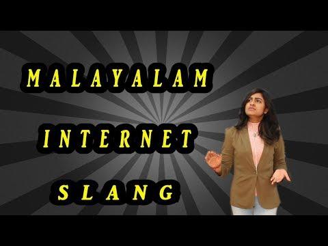 Malayalam Internet Slangs|Lakshmi Menon Malayalam Vlog