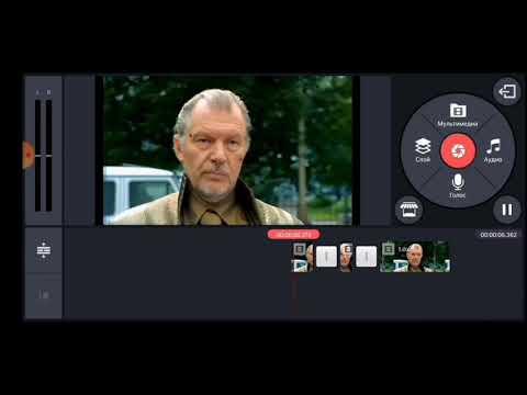 Как запикать мат в видео на андроид