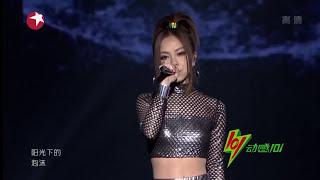 第23屆東方風雲榜頒獎盛典 G.E.M.鄧紫棋 - 泡沫 Remix版 1080p