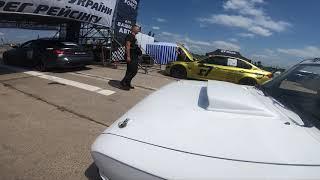 Едем квалу Fast Cars Of Ukraine Турбо ВАЗ 2101 на Drag Racing в Запорожье аэродром Широкое 19.06.21