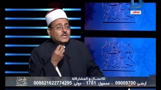الموعظة الحسنة|انا حارس امن و مبقدرش اصلي المغرب والعشاء في المسجد