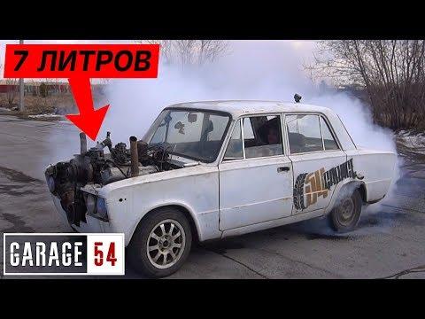 Вторая КПП в ЖИГАЗИЛ - ВАЛИТ и ЖГЁТ Резину