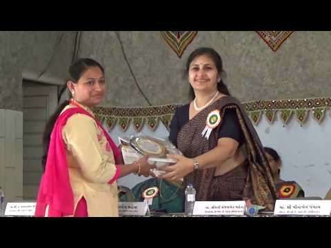 GUJARAT STATE WOMAN SCIENCE & TECHNOLOGY FAIR