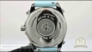 Швейцарские часы Jacob & Co. 5 Time Zones(, 2014-06-13T10:23:27.000Z)