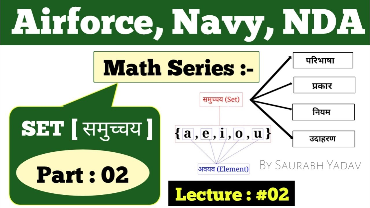 Lecture #02 : Set ( समुच्चय ) | Part 2 - Airforce xy Navy aa,ssr,mr | Math Series