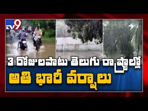 Heavy rains forecast for Telugu States in next 48 hours - TV9