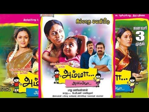 Vasoolraja M.B.B.S 2015 movie download