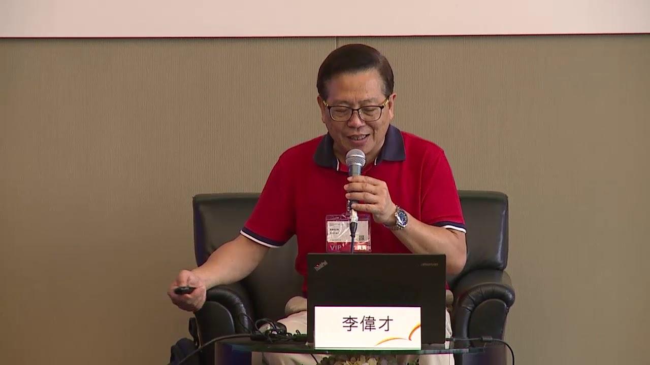 香港書展2019:嘆為觀止 — 科幻小說的無窮魅力 - YouTube
