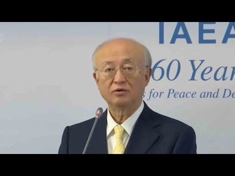 IAEA holds presser on Iran's nuclear program