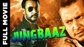 """Watch this new full length blockbuster kannada action movie dubbed in hindi """"jung baaz"""" starring darshan and gayatri, directed by m.s. ramesh."""