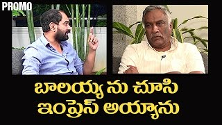 I Am Impressed by Balakrishna | Director Krish Interview with Tammareddy Bharadwaj | PROMO