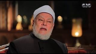 فن الدعاء | الدكتور علي جمعة يوضح سر الصلاة علي النبي واستجابة الدعاء