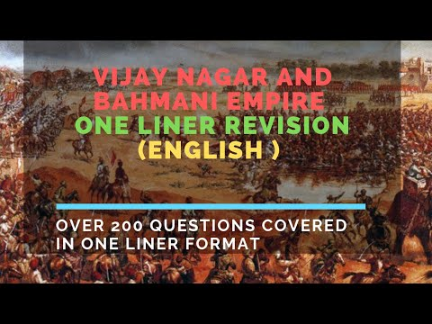 Vijayanagar and Bahamani empire (revision  of Indian History