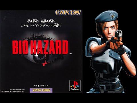 Biohazard (PlayStation) - (Longplay - Jill Valentine)
