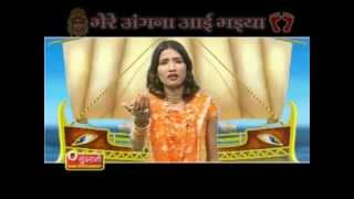 Begi Aaiyo Re Pavan Sut - Mere Angna Aayee Maiyya - Shahnaz Akhtar - Bundelkhandi Song