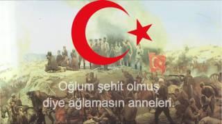 TSK Armoni Mızıkası '' Eskişehir Marşı '' - Altyazılı - HD ( 1080p )