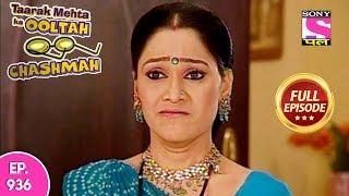 Taarak Mehta Ka Ooltah Chashmah - Full Episode 936 - 02nd February , 2018