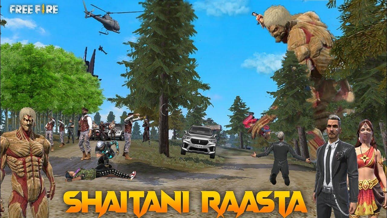 Shaitani Raasta [ शैतानी रास्ता ] Free fire short Emotional Horror Story in Hindi