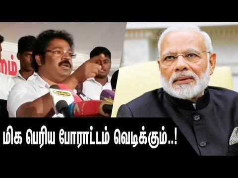 கோழை இல்ல நாங்க..! |Director Gowthaman Speech About Rajapaksa Modi Political Issue