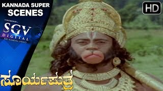 Ram Kumar Listens To Shani Deva Story - Best Scenes  | Surya Puthra - Kannada Movie | Scene 01
