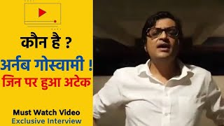 Arnab goswami republic news channel launch full interview show (in hindi)
