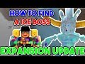 [Roblox] Snow Shoveling Simulator: HOW TO FIND A ICE BOSS (EXPANSION UPDATE)