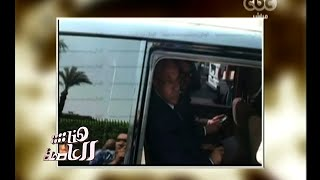 #هنا_العاصمة   شاهد .. ما دار بين رئيس الوزراء ووزير الزراعة قبل القبض عليه