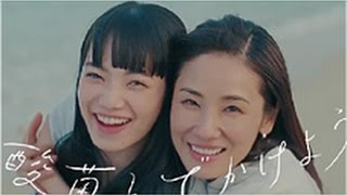 小松菜奈 CM集 http://www.youtube.com/playlist?list=PLIvK0JXVaPzgfog...