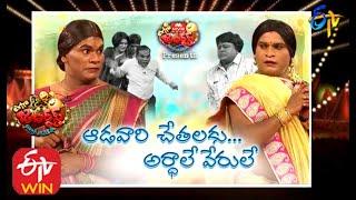 Extra Jabardasth | Special Episode | Roja,Rashmi,Sudigali Sudheer