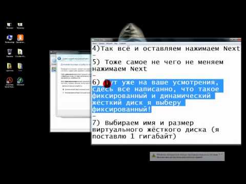 Программа oracle vm virtualbox