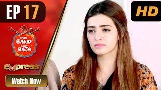 Pakistani Drama | Kabhi Band Kabhi Baja - Episode 17 | Express TV Dramas | Nawal Saeed, Imran Ashraf