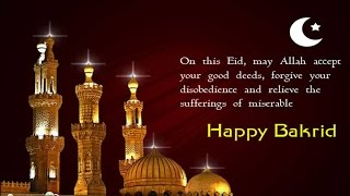 Happy Bakrid 2020 - Eid-Al-Adha Images, Wishes, SMS, Whatsapp Video