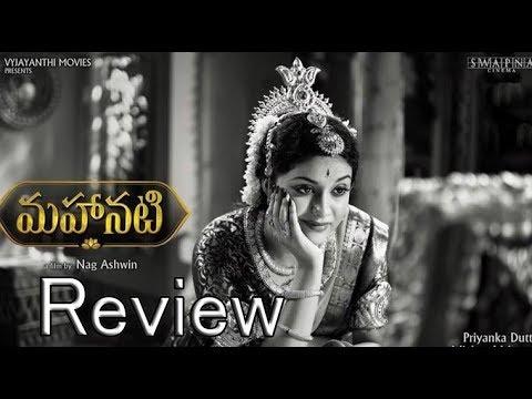 Mahanati Best Review by RJ Shiv    Radio City Hyderabad