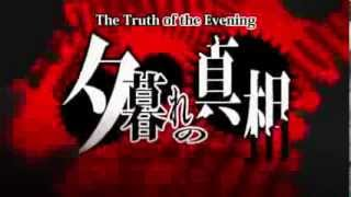 Repeat youtube video [Eng Sub] The Truth of the Evening [IA]