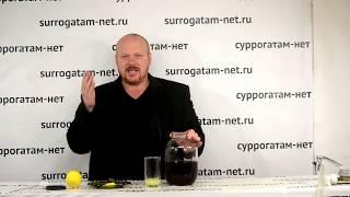 Видео рецепт клубнично-лимонной настойки