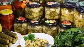 Салат из огурцов на зиму БЕЗ стерилизации и БЕЗ варки