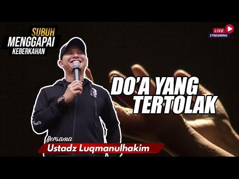DO'A YANG TERTOLAK || Bersama Ustadz Luqmanulhakim