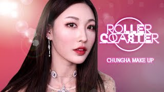 [Eng] 청하 롤러코스터 커버메이크업 ✨ CHUNGHA - Roller Coaster Cover Makeup Tutoriall 이사배(RISABAE Makeup)