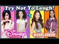 Try Not To Laugh Challenge Famous Celebrity Stars Edition | Funny Nickelodeon & Disney Stars 2017
