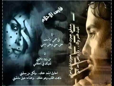 Cheb Nasro & Fadila Twa7achTek [ By Houssem]