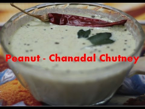 how to make chana dal chutney in hindi