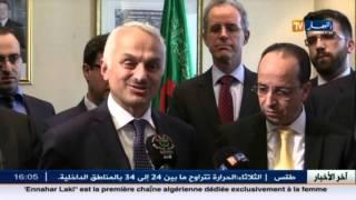 الخطوط الجوية الجزائرية توقع اتفاقية المشاركة بالرمز مع الخطوط الجوية التركية