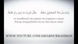 The Ode of Bayquniyyah-(Arabic/English)  متن المنظومة البيقونية