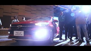 CHERY - Car Launching Event (Promo Video)
