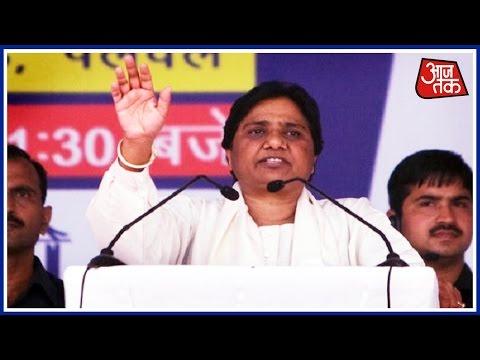 Mayawati Lashes Out At PM Modi In Rally At Azamgarh