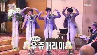 [Infinite Challenge] 무한도전 - Great sang Wedding Boys 20160521