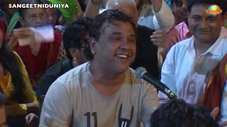 Kirtidan Gadhavi | Ye Dard Tune Diya Toh Koi Baat Nahi |  Ghazal यह दर्द तूने दिया तो कोई बात नहीं